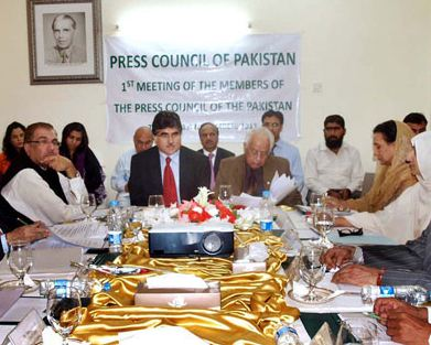 Law, Journalism and Media Ethics join in Pakistan