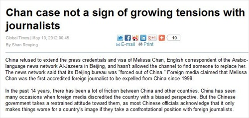 China Government Newspaper Calls for Int'l Media to Follow Ethics