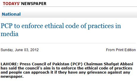 Pakistan Press Council Chair calls for Ethics in Reporting on Suicides