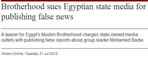 Complaints about Egyptian Media Coverage of Muslim Brotherhood