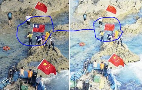 Chinese Newspaper Apologizes for Photoshopping Taiwan's Flag out of Picture