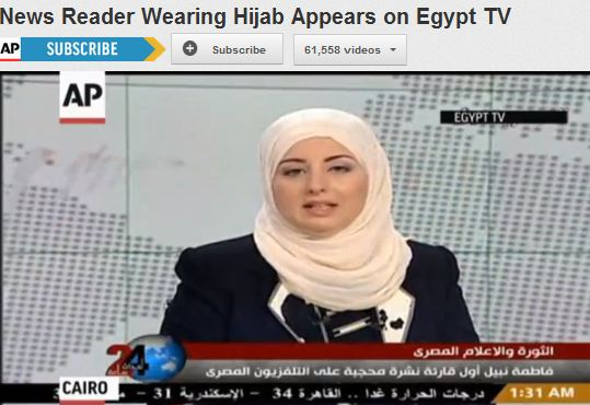 Egyptian TV Anchor Wears Hijab, Against Dress Code
