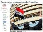 Protest for Media Ethics in Egypt?