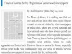 India's Times of Assam Calls out Assam Tribune for Plagiarism