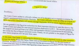 The Carter Center's Aug. 2014 letter