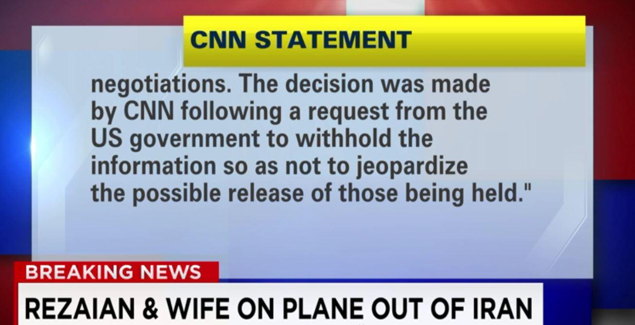 CNN issued this statement (Credit: CNN, screenshot)