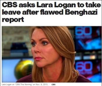 Lara Logan, Producer On Leave after 60 Minutes Benghazi